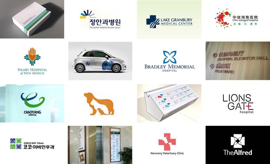 医院品牌整合解决方案,医院形象设计,医院vi设计,医院图片
